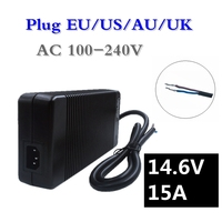 252W 14 6V 15A LiFePO4 Battery Charger 14 4V 4Series For 12V LiFePO4 Battery Smart Charger