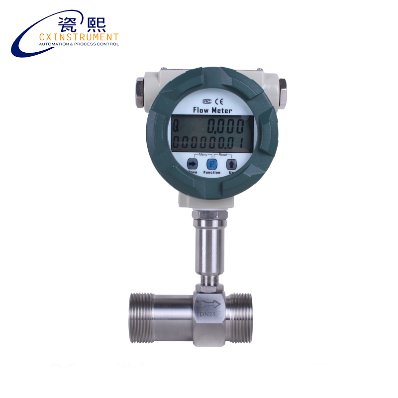 dn6 liquid turbine flow meter lcd display without output