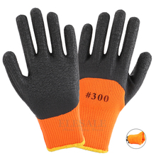 New 10 Pairs Winter Waterproof Work Safety Thermal Gloves Anti Slip Latex Rubber For Garden Worker Builder Hands Protection