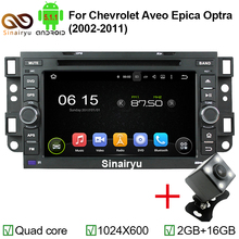 HD 7″ 2 Din Quad Core Android 5.1.1 Auto PC Android 5.1 Car DVD Player For Chevrolet Captiva Epica Aveo Tosca Kalos