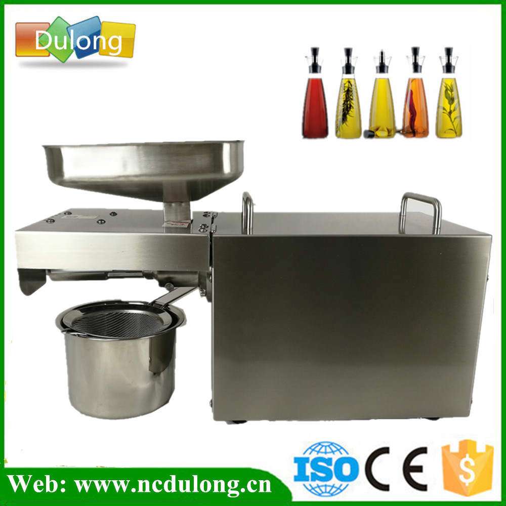 Household small screw oil press mini oil extraction machine sunflower seed soybean expeller machine price small seed sunflower threshing machine sunflower seeds thresher sheller