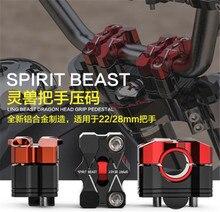 SPIRIT BEAST Motorcycle Handlebars Modified Off-Road Vehicles Handlebar Pressure Control Handle Block Code