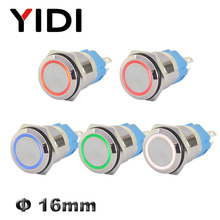 16mm LED illuminated flat metal push button switch on off latching 1NO1NC momentary 12V 220V red green blue amber led switch 30 mm diameter momentary type led ring illuminated metal push button switch 1no1nc waterproof