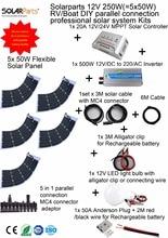 Solarparts 1x250W Professional DIY RV Boat Marine Kit Solar Home System 5x50W flexible solar panel MPPT