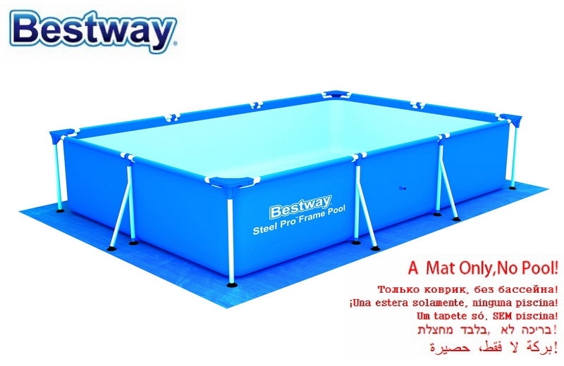 ¡Solo una alfombrilla! 58101 Bestway 3,38x2,39 m (133