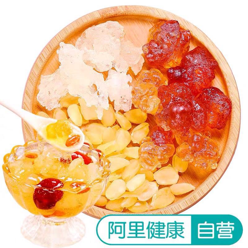 Beauty Products Peach Gum, Snow Swallow, Saponin Rice Natural Pollution-free