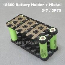 3P7S 18650 バッテリーホルダー + 3P2Sニッケルストリップ 24v使用 10Ahリチウムイオンバッテリーパック 3*7 ホルダーと 3*2 ニッケルベルト