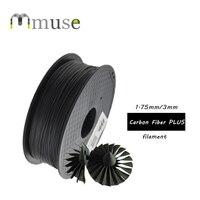 Factory Price 1.75mm 3mm 3D Printing Filament Carbon Fiber PLUS Filament 1kg Per Roll