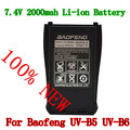 Original Baofeng BL-B battery 7.4V 2000mah for Walkie Talkie Baofeng UV-B5 UV-B6