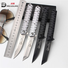 High quality Fast Opening Outdoor Fruit Knife Folding Self-defense Wilderness Survival 5CR13MOV Steel Blade Small Sharp Knives