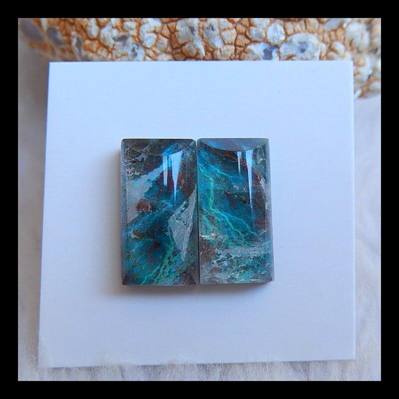 Natural Stone Chrysocolla Quartz intarsia cabochon pairs,18x8x6mm,4.9g semiprecious stone Fashion Jewelry Accessories semi sheer intarsia star sweater