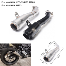 Silp on for Yamaha YZF-R3 R25 MT03 Motorcycle Non-destructive installation Middle Connecting Pipe With Exhaust Pipe System
