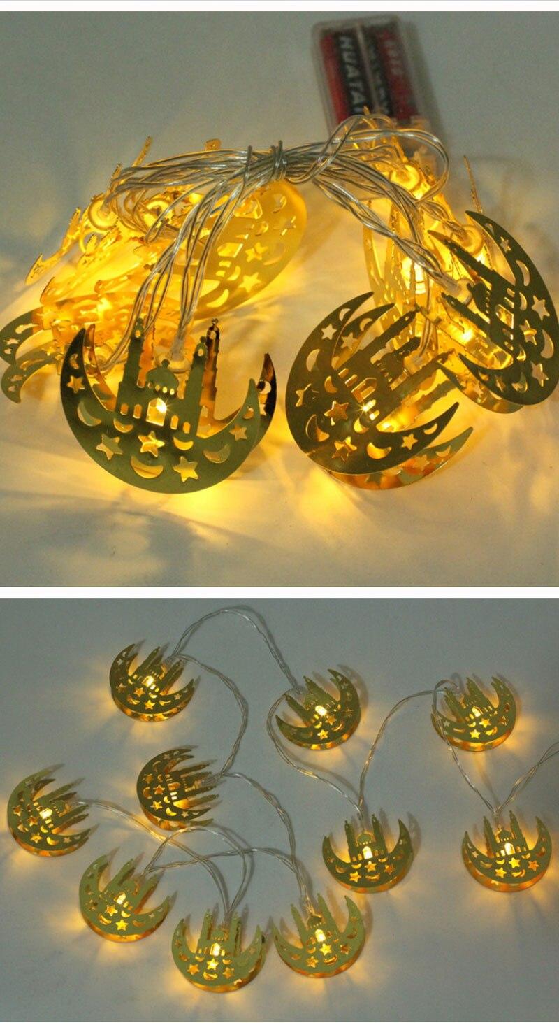 مطحنة انتقام خلايا الطاقة حبل اضاءة زينة رمضان Cazeres Arthurimmo Com