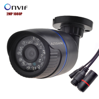 IP Camera 1080P 2MP 1920 1080 Securiy Waterproof Full HD Network CCTV Camera Support Phone Android