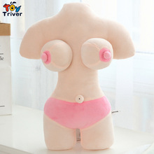 40cm Sex education Genitals Cute Penis Male Female Adult Sexy Plush Toys Pillow Funny Creative Stuffed Dolls Birthday Gift female education