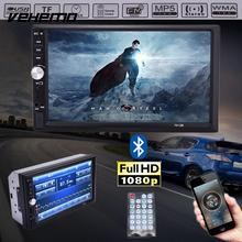 "Vehemo 7"" Full-Touch Hands-free Bluetooth Car Video MP5 Player Music Audio Stereo Radio Multimedia with Rearview Camera"