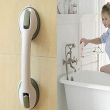 Безопасная Ручка для душа ручка ванной комнаты захвата