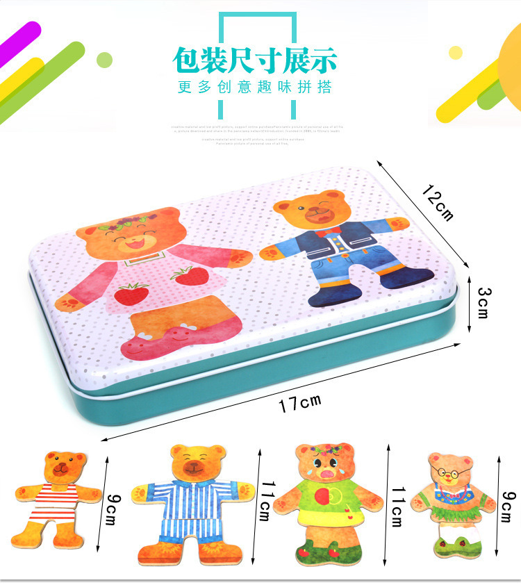 Купить с кэшбэком Kids Iron box magnetic wood bear changing clothes, two bears changing jigsaw puzzle, children's intelligence wooden Puzzle toys