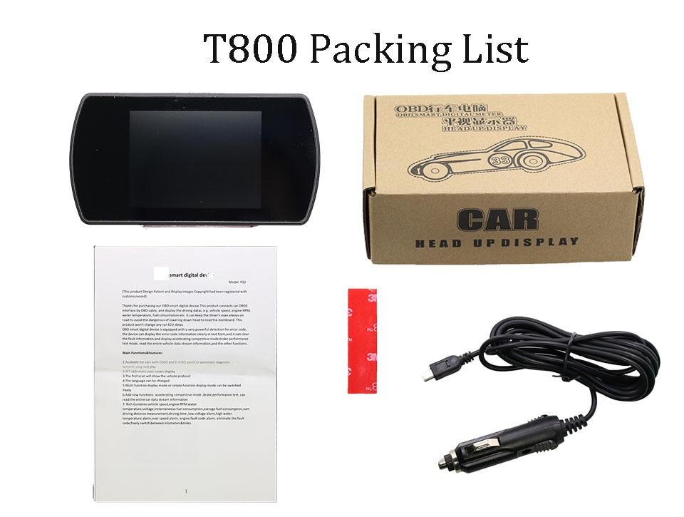 t800 GPS HUD