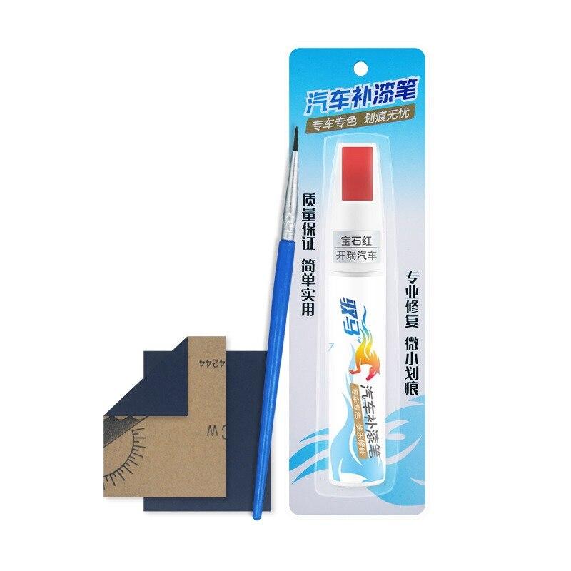 Image 2 - Pro Remendar Removedor de Reparo Do Risco Do Carro Caneta de  Tinta Canetas Limpar Pintura Para Nissan Chevrolet Hyundai  ToyotaCanetas p/ pintura