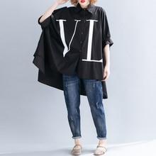Batwing Sleeve Casual Camisa Feminina Brief Irregul Office Lady Blusas Mujer De