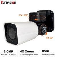 Yanivision H.265 1080P IP PTZ Bullet Camera Full HD 4X Optical Zoom IP66 Waterproof Night Vision IP Camera Mini Outdoor PTZ
