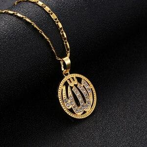 Оптовая продажа, классическое исламское ожерелье Allah, ювелирные изделия для женщин, золото/серебро, кристалл, круглая мусульманская религия...