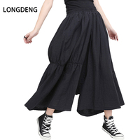 LONGDENG Newest Fashion Solid Women Trousers Plus Size Loose Pleated Woven Baggy Wide Leg Pants