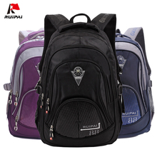 New Big Capacity Children School Bags For Teenagers Girls Boys Kids Satchel Backpack Primary SchoolBag Middle Student Book Bag цены онлайн