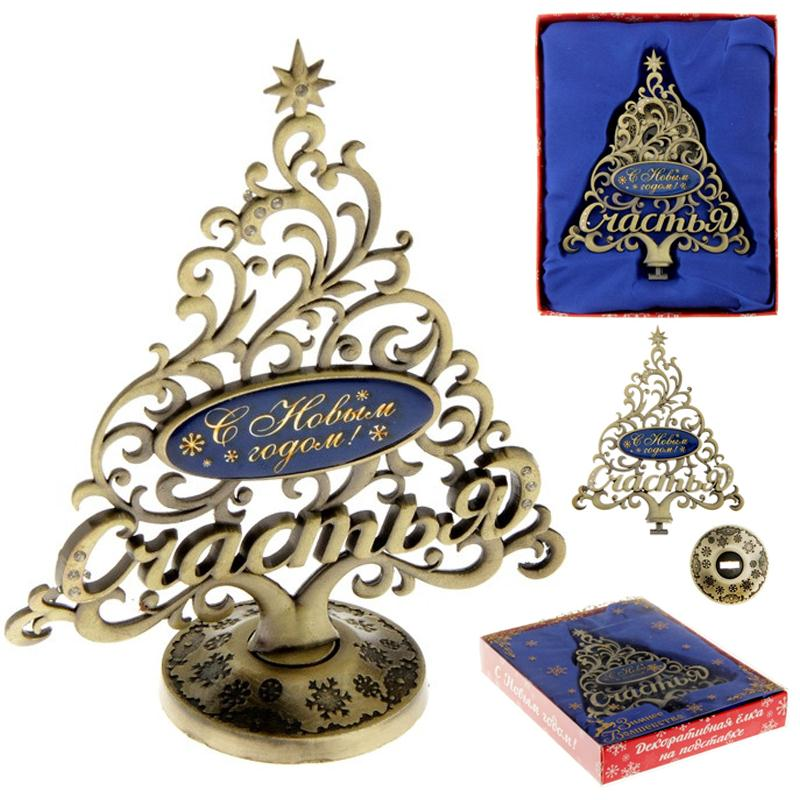 Russian Christmas Ornaments Reviews - Online Shopping Russian ...