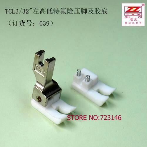 TCL CL 3/32 5pcs Telfon foot feet Industrial Sewing Machine for juki Brother pegasus pfaff siruba singer typical durkopp adler