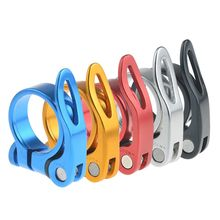Wanyifa Aluminium Alloy Bicycle Seatpost Clamp 31.8/34.9mm Mountain Road Bike Quick Release Parts 5 Color