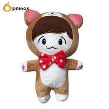 Kpop EXO XOXO Planet #2 BaekHyun Stuffed Doll 23cm/9