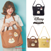 Disney Cartoon Maternity Nappy Bag Sullivan Personality Pattern Backpack Diaper Bags Fashion Women Mother Baby Casual canvas Bag