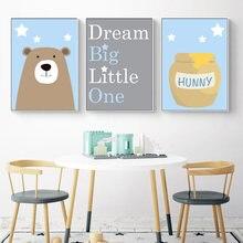 Детская елка плакаты с медведем и медовые принты цитатой костюмы