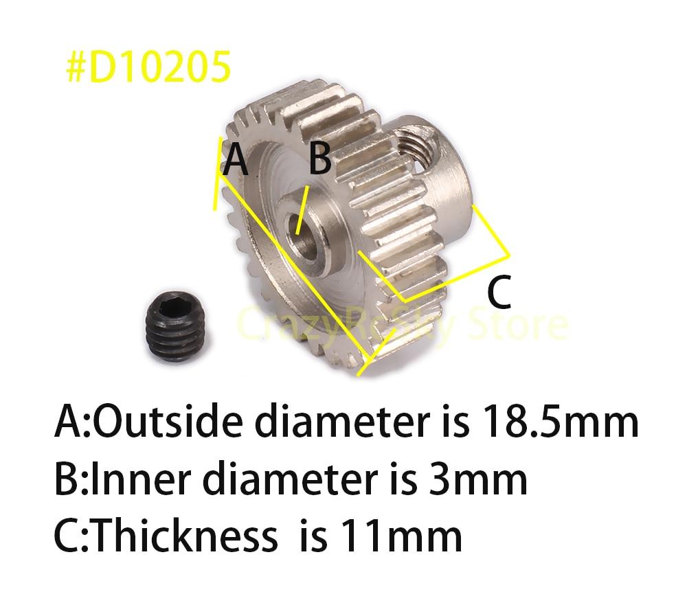 D10205尺寸示意