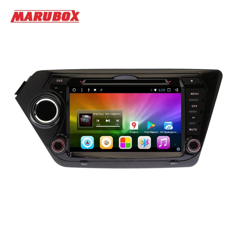 Marubox 8A200DT3 2Din, 8 pouce, Quad Core, Android 7.1, Voiture DVD GPS Pour Kia Rio, k2 2010-2015, Radio puces TEF6686, 2 gb RAM, 32g ROM