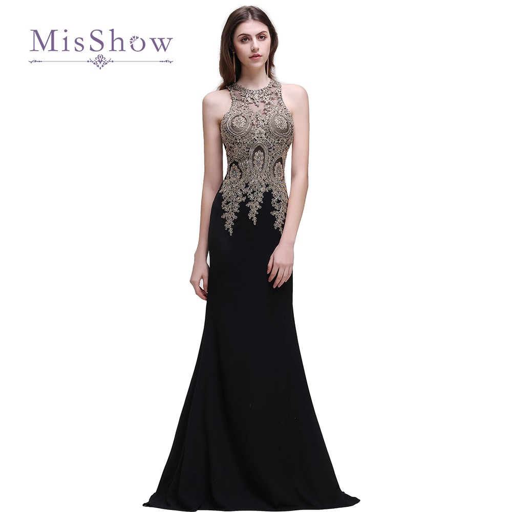 Mermaid Prom Dresses 2012
