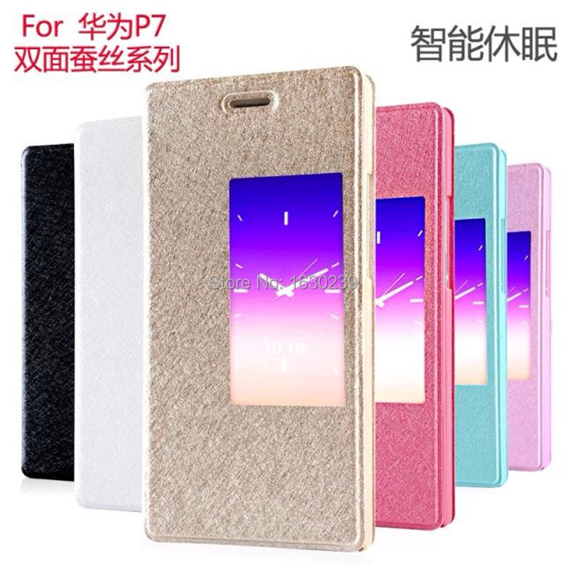 Huawei Ascend P7 Case Silk texture PU Leather Flip Cover View Window Stand Smart - Ken's shop Electronics accessories and parts store