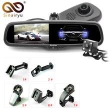 HD 5 Zoll IPS Lcd-bildschirm 1080 P Auto Halterung Spiegel DVR Monitor Kamera Digital Video Recorder Mit Auto Dimmen Anti-Glare spiegel