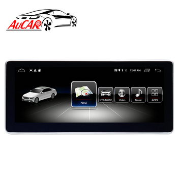 """AuCAR IPS 10.25"""" Car multimedia player Head unit for MERCEDES-BENZ S212 W212 Coupe C207 2013-2016 Car GPS Navi Radio stereo IPS"""