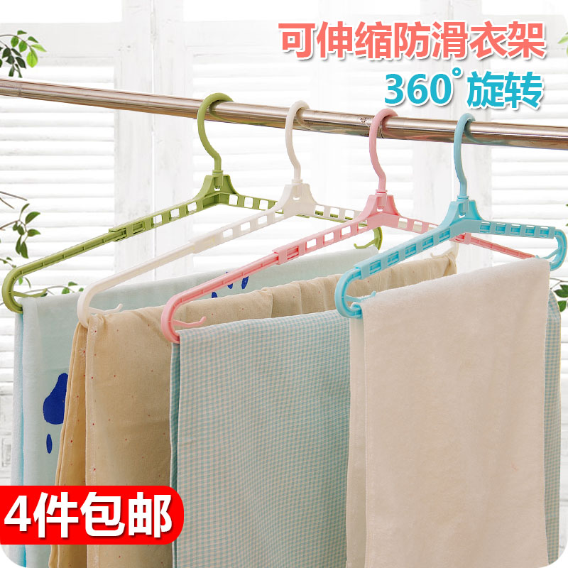 Lengthen Retractable Towel Laguan Drying Rack Seamless Plastic Hanger Wet  And Dry Dual Use Racks