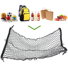 Car Rear Trunk Envelope /Floor Style Cargo Net For Kia Ceed Quoris Borrego Forte Cerato Optima Rio K2 K3 K4 K5 Sportage R