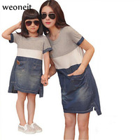 2016 Mother Daughter Matching Dresses Summer Mommy And Me Clothes Women Grey White Blue Denim Patchwork