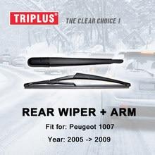 Rear Wiper Arm com a Lâmina para Peugeot 1007 (2005-2011) 1 pc 12