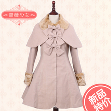 Japanese Style Sweet Lolita Dress Long-sleeves Winter Coat Warm Coat for women Cosplay Costumes XS-XL Custom-made