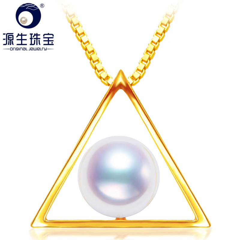 [YS] 5-6mm Natural Seawater Pearl Pendant 18k Gold For Women 1000pcs 0402 18k 18k ohm 5