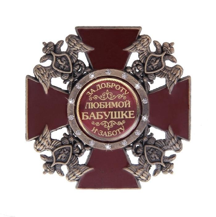 Vintage gift.Double headed eagle medal.cross pins brooch.retro home decor & art.