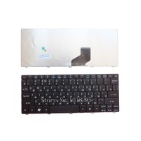 NEW Russian Keyboard For Acer Aspire One D255 D255E 522 D257 AOD257 D260 D270 AOD260 AO521