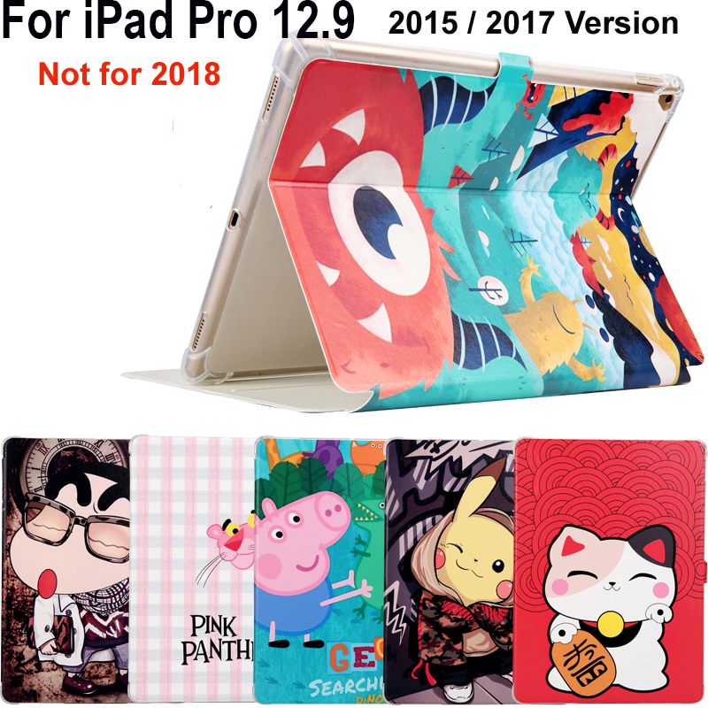 Drawing Buckle Stand Case Cover For iPad Pro 12.9 inch 2017 / 2015 Model A1584 A1652 A1670 A1671 Tablets Sleeve Wake up/SleepDrawing Buckle Stand Case Cover For iPad Pro 12.9 inch 2017 / 2015 Model A1584 A1652 A1670 A1671 Tablets Sleeve Wake up/Sleep